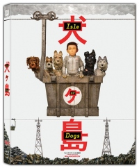 [Blu-ray] Isle of Dogs Lenticular(O-ring Case) Steelbook LE(Weetcollcection Collection No.05)