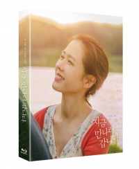 [Blu-ray] Be With You Fullslip  Type B Limited Edition