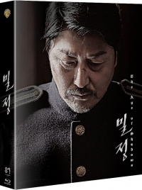 [Blu-ray] The Age of Shadows(Aka: Mil-jeong) Fullslip B Type Steelbook LE